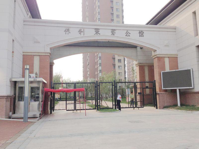 黄村北保利茉莉公馆租房房源出租信息